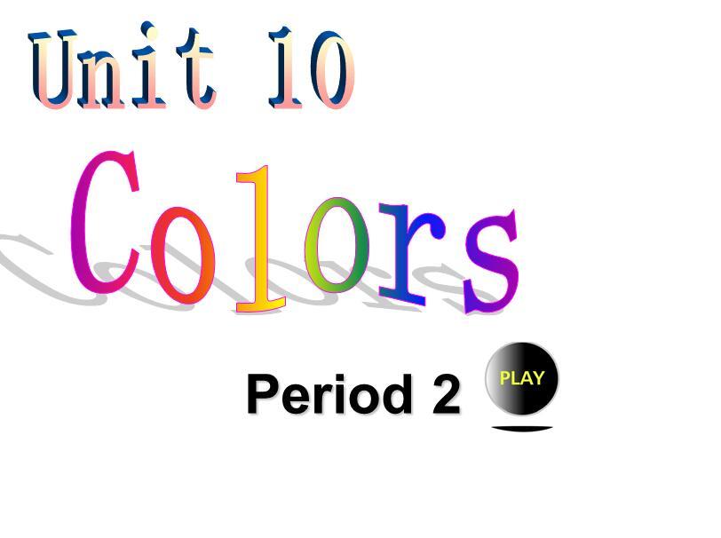 北师大版小学三年级下册英语课件:《Unit 10 Colors》1