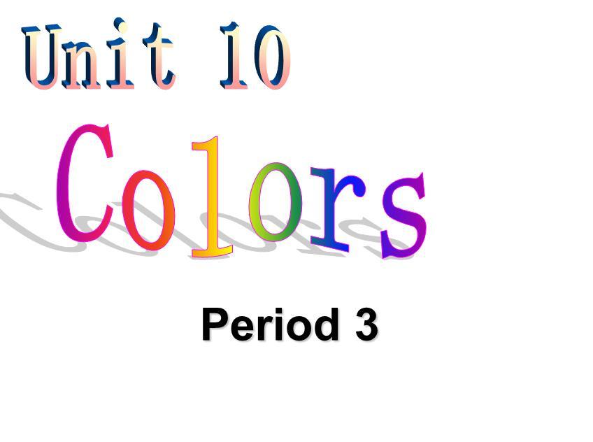 北师大版小学三年级下册英语课件:《Unit 10 Colors》2