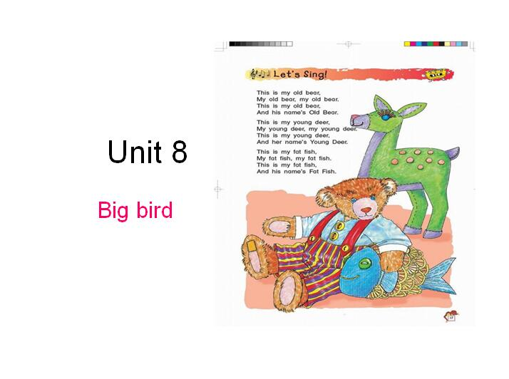 北��大版小�W三年�下�杂⒄Z�n件:《Unit 8 big bird》