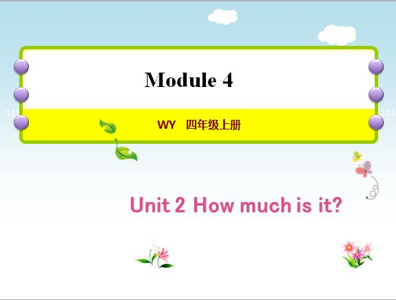 冀教版小学四年级上册英语课件:《Unit 2 How much is it》