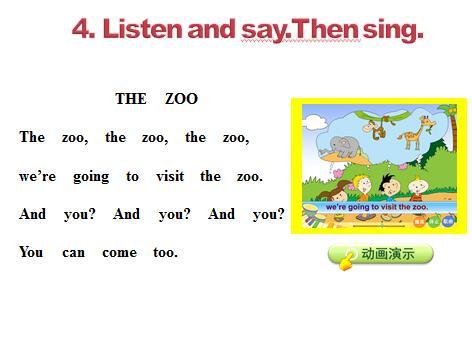 冀教版上册四小学年级英语课件:《Unit2Sam_13说和》课时间稿《v上册图片