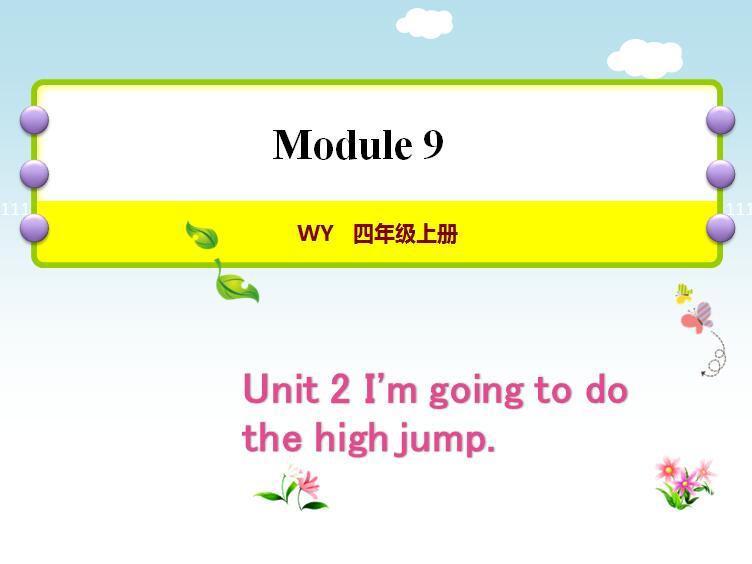 外研社版小学四年级上册英语课件:《I'm going to do the high jump》