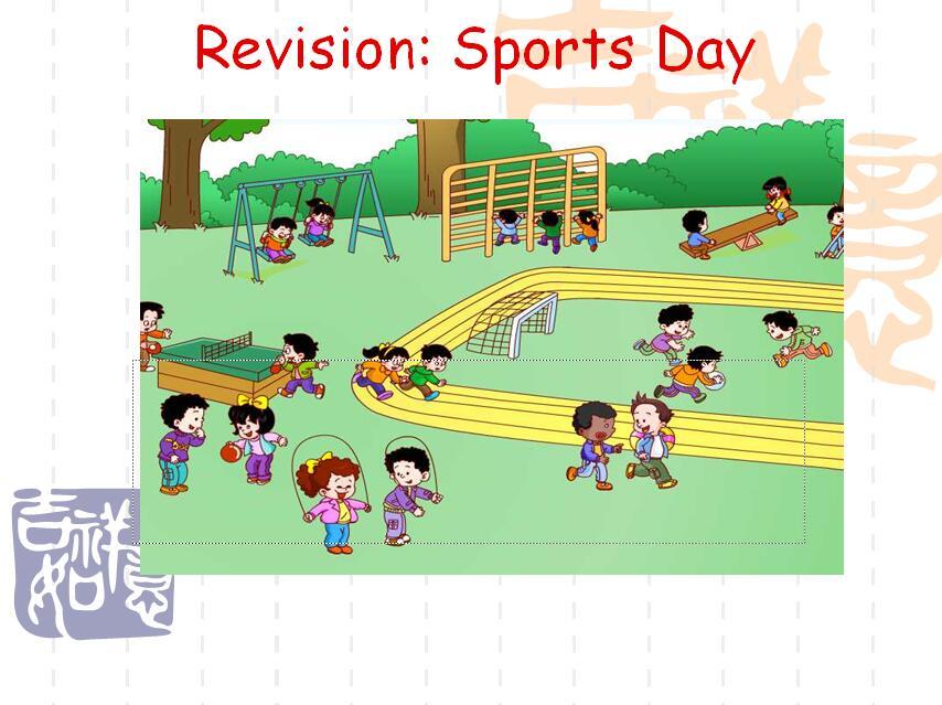 深港朗文版小学四年级上册英语课件:《sports