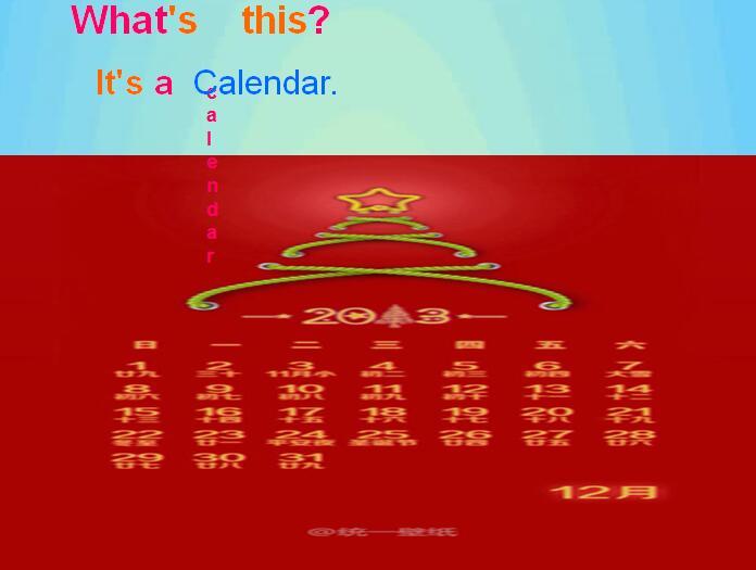 深港朗文版小学四年级上册英语课件:《Chinese new year》1