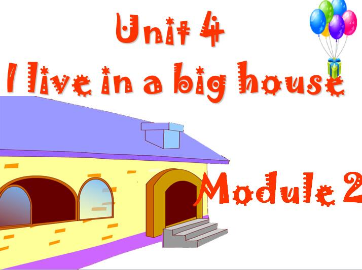 教科版彩96首页四年级上册英语课件:《I live in a big house》1