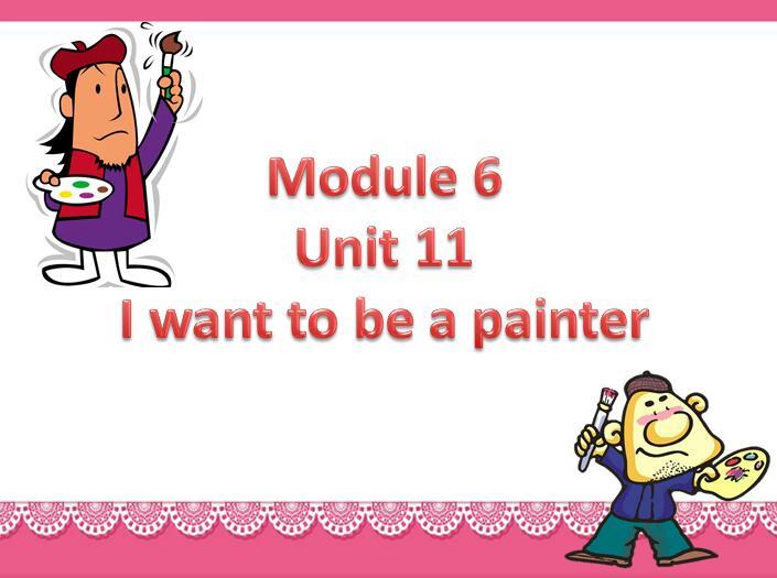 教科版小学四年级上册英语课件:《I want to be a painter》1
