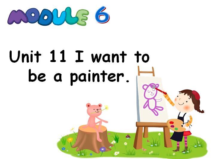 教科版小学四年级上册英语课件:《I want to be a painter》2