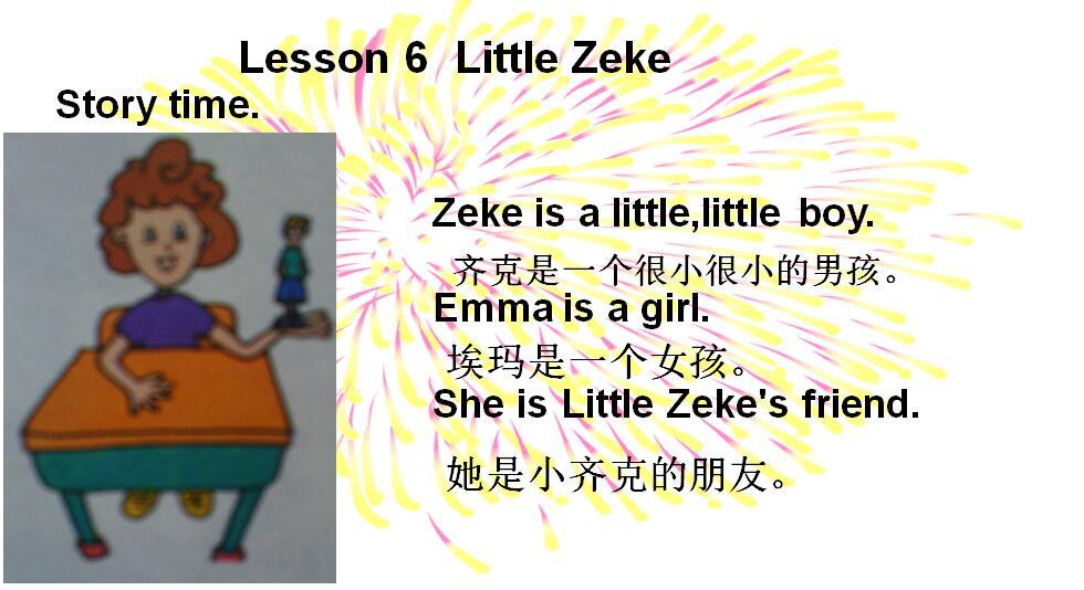 冀教版小学四年级下册英语课件:《LittleZeke》石景山区一六小学图片
