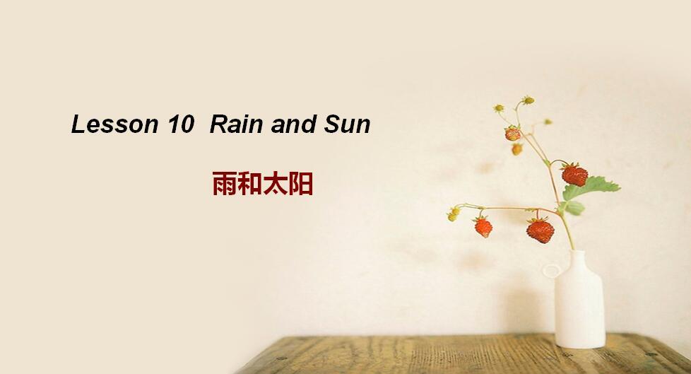 冀教版小学四年级下册英语课件:《Rain and Sun》3