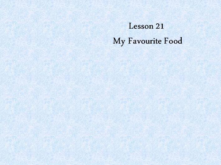 冀教版小学四年级下册英语课件:《My Favourite Food》1