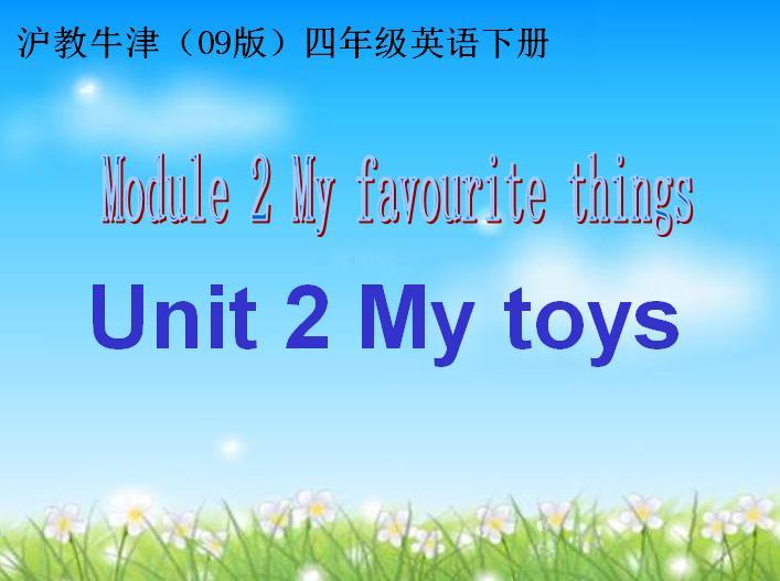 沪教牛津版小学四年级下册英语课件:《My toys》1