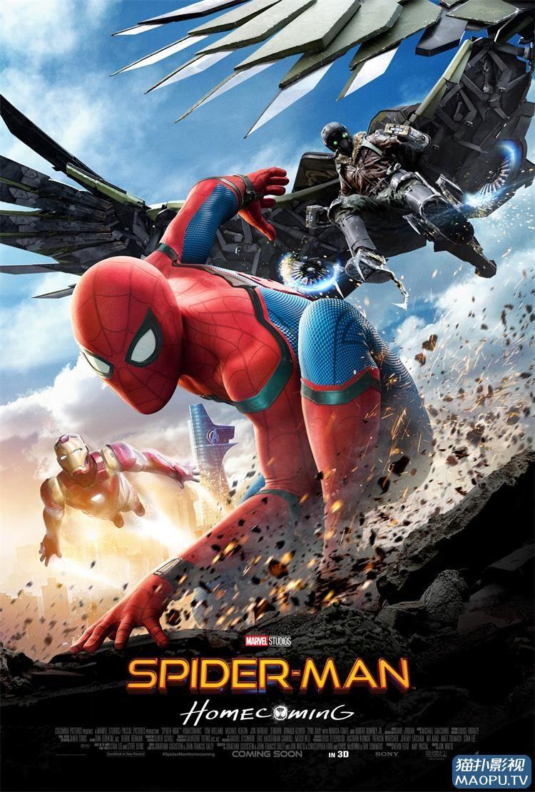 2017优秀小学生电影推荐:《蜘蛛侠--英雄归来》