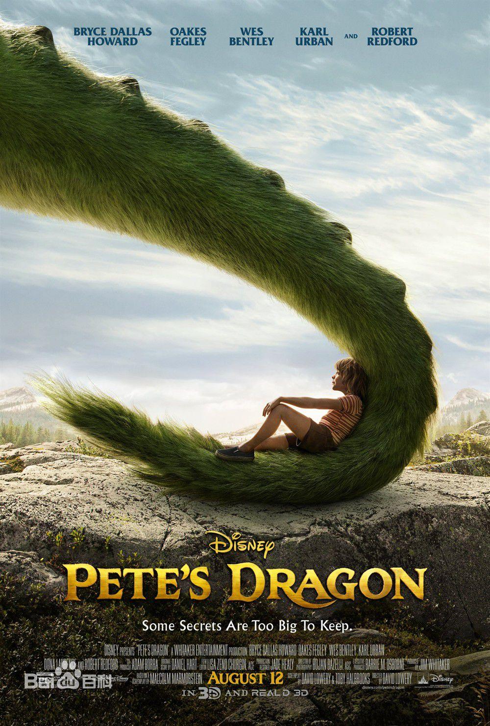 2017优秀小学生电影推荐:《彼得的龙》