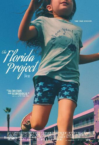 2017优秀小学生电影推荐:《佛罗里达乐园》