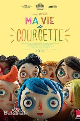 2017优秀小学生电影推荐:《西葫芦的生活》