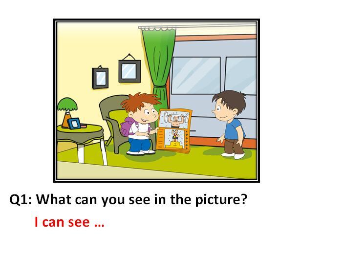 外研版小学四下册年级英语课件:《Wasitabig年级一语文优秀教案图片