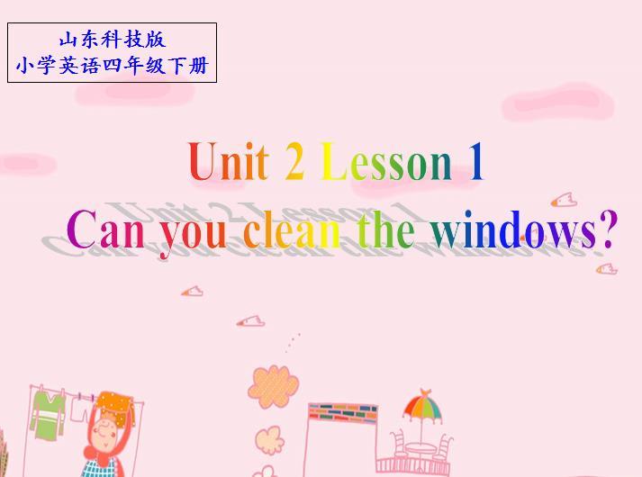 鲁科版小学四年级下册英语课件:《Can you clean the windows》