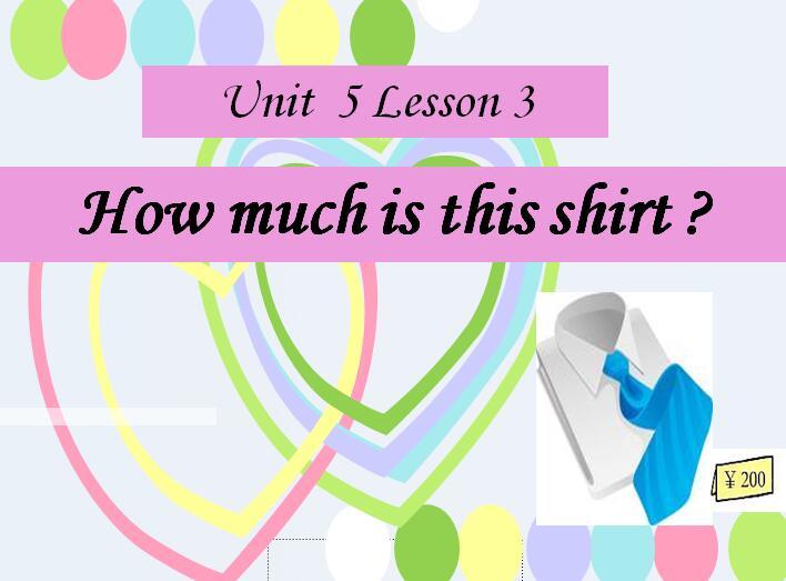 鲁科版小学四年级下册英语课件:《How much is this shirt》