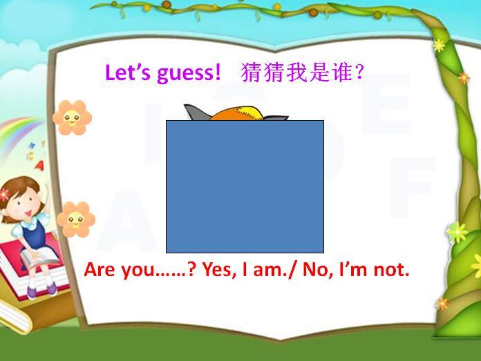 译林版小学五教案上册英语课件:《I