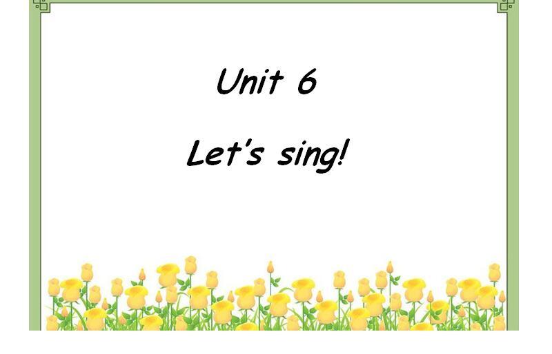 广东开心英语版小学五年级上册英语课件:《Let's Sing》10