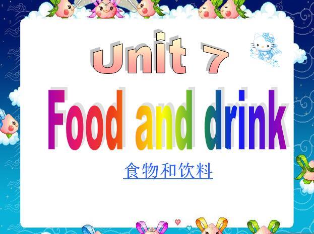 广东开心英语版小学五年级上册英语课件:《Food and Drink》1