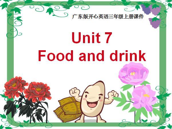 广东开心英语版小学五年级上册英语课件:《Food and Drink》4