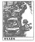 2016-2017年天津红桥区四年级上册期末作文题目