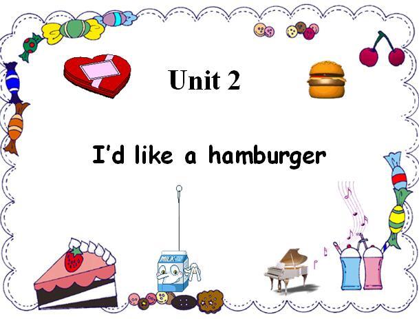 湘少版小学五年级上册英语课件:《I'd like a hamburger》5