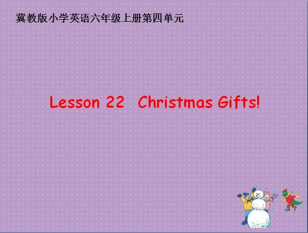 冀教版小学六年级上册英语课件:《Christmas  Gifts》1