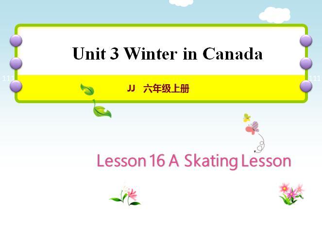 冀教版小学六年级上册英语课件:《A Skating Lesson》