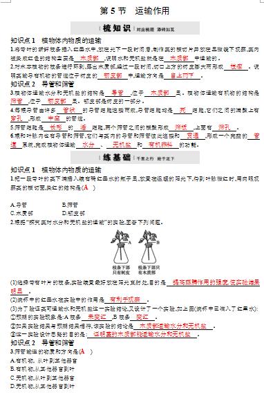 http://www.zgmaimai.cn/jiaotongyunshu/125779.html