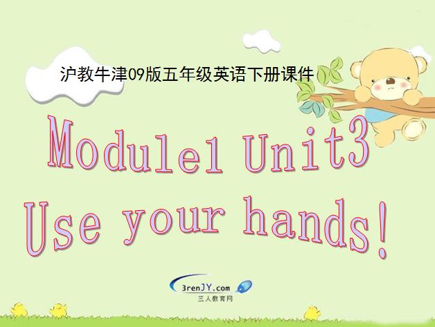 沪教牛津版小学五年级下册英语课件:《Use your hands》