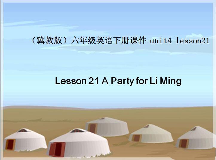 冀教版小学六年级下册英语课件:《A party for Li Ming》1