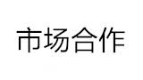 中考网微信