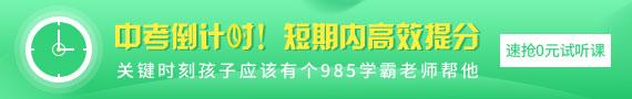 2014年第二十五届但愿杯复赛初二年级试题(责编保举:小学数学zsjyx.com)
