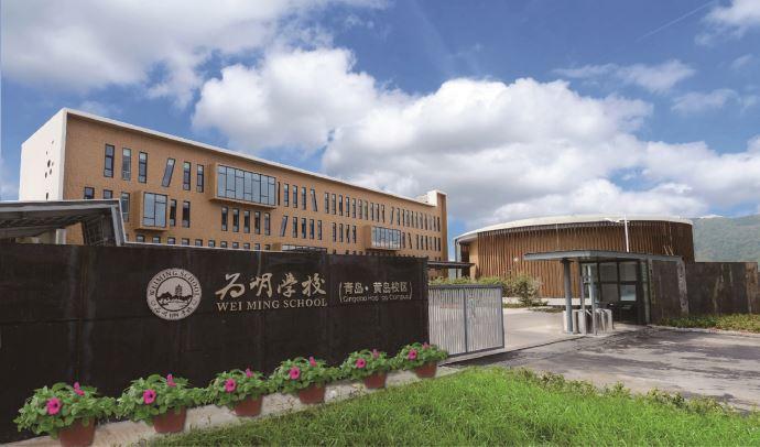 作为西海岸新区首家12年一贯制寄宿制民办学校,青岛为明学校逐步实现