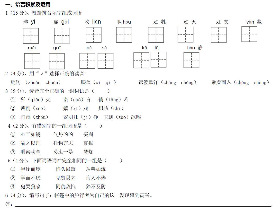 电路 电路图 电子 原理图 1151_864