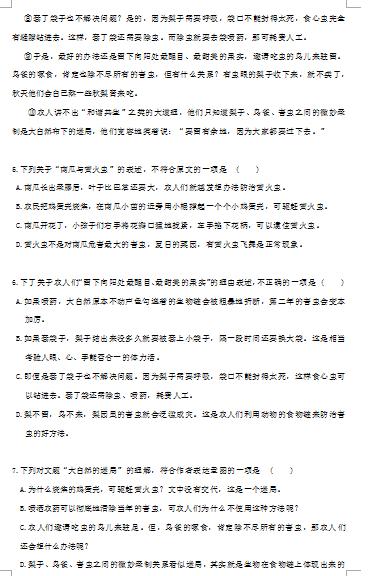 武汉市重点中学2018初中上九年级期中v初中九青岛市2014学年获奖名单小论文探究性图片
