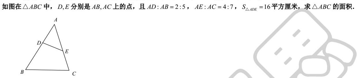 六年级数学天天练