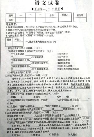 http://www.hfzowoo.cn/qichexiaofei/4580.html
