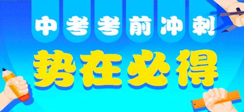 2018年深圳365bet娱乐场下载_365bet体育存款_365bet app冲刺专题策划