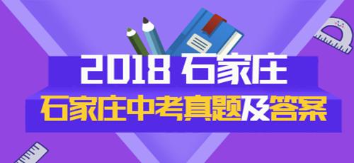 2018年石家庄龙8娱乐专题策划
