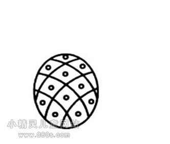 幼儿简笔画步骤图——菠萝