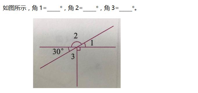 二年级数学天天练