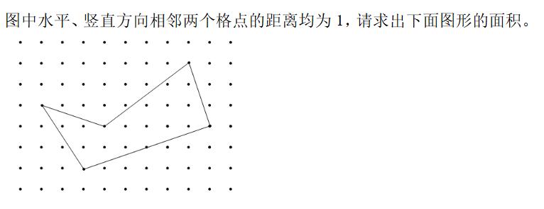 四年级数学天天练