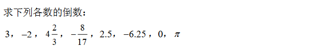五年级数学天天练
