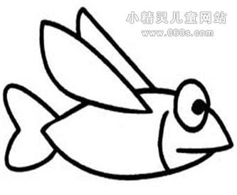 幼儿园简笔画教案 小飞鱼 2