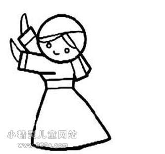 幼儿园简笔画教案 跳少数民族舞蹈的女孩