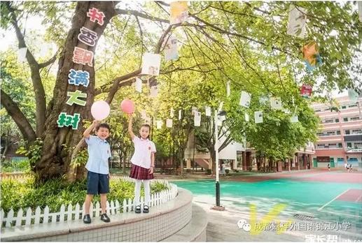2018年成都市嘉祥外国语锦江小学一年级新生入学须知