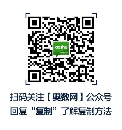 上海小学国庆节作文:难忘的国庆节
